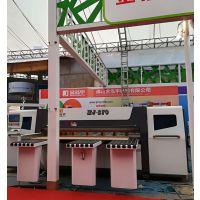 金泓宇电子锯 工程类大批量开板专用数控全自动开料锯MJ-270木工机械设备厂价直销