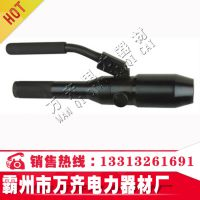 SYK-8液压开孔器 整体式液压开孔器