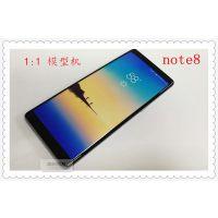 批发三星galaxy Note8手机模型机三星note8模型三星GalaxyNOTE8模型机