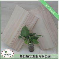 专业制作 优质4mm桐木指接板 桐木拼板厂家 材质轻不宜变形