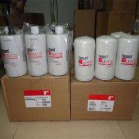 WF2076弗列加滤芯永清县生产加工替代进口滤芯
