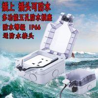 10A五孔防水插座 5孔室外充电多功能插座防暴雨明装浴室家用插座IP66