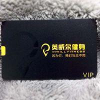 千丰彩定制专属智能卡