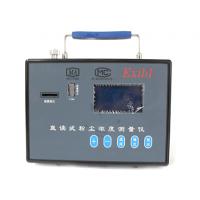FC46-CCZ1000 通用型矿用粉尘测定仪/直读式粉尘浓度测量仪