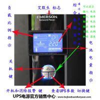 海林华为UPS不间断电源 UPS2000-A-10KTTS-P 10KVA/8000W