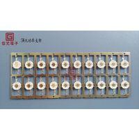 信光电子LED大功率5W,8W支架,大功率镀金支架