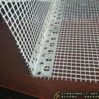 pvc护角网多少钱一米、西宁护角网、塑料护角网(在线咨询)