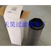 风电油MEH1492RNTF10N/M50敏泰滤芯