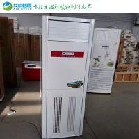 供应艾尔格霖168孔5匹柜式水温空调