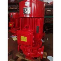 XBD消防泵直销产品XBD14.0/40-150-350A,90KW单级喷淋泵厂家