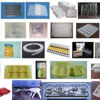 无尘吸塑盘设计、定制、量大价优可定制