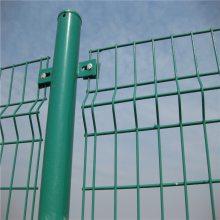 双边丝围栏网 养殖铁丝隔离网 公路护栏