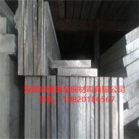 现货日本住友5A05环保铝板 6063进口铝排规格齐全