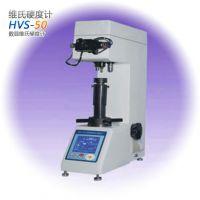 中西(LQS特价)数显维氏硬度计 型号:RR64-HVS-50库号:M404867