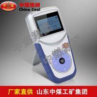 PM2.5环境检测仪,PM2.5环境检测仪价格低,ZHONGMEI