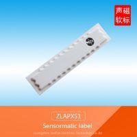 sensormatic label 防盗软标签 58KHz 声磁标签 先讯美资 ZLAPXS1