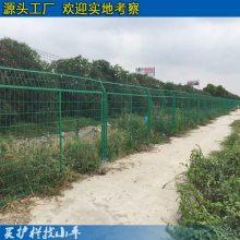 江门水利建筑防护栏 绿色铁丝框架防护网 茂名铁路框架围栏价格