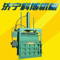 科博机械秸秆打包机 生物发电厂专用液压打包机