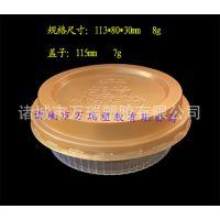 pp塑料凉粉碗,特色小吃包装碗,山东厂家生产