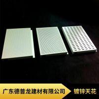 广州德普龙静电粉末喷涂4S店镀锌天花热转印技术厂家销售