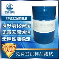 广东东莞供应 32号工业级白油 做硅胶 手机套