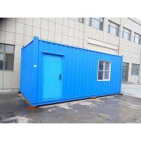 山东大瓦楞板住人集装箱活动房材料生产厂家