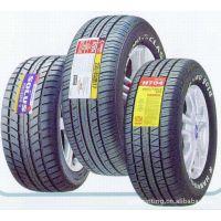 专业供应轮胎标签(重点推荐产品,欢迎来电咨询)