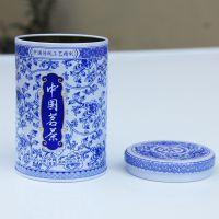 云南酒店用品 标牌杂件 天天满蓝色青瓷陶瓷青花瓷茶叶罐