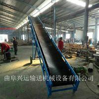 爬坡上料皮带输送机 散粮装车V型皮带机 移动式皮带机工厂直销