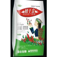 辣椒旺长怎么办 辣椒开花用什么肥料好 娇千金高产套餐厂家