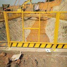 惠州施工地防护栏 清远基坑围栏网 东莞坑口隔离栅 踢脚板