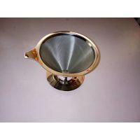 迈特专业生产不锈钢咖啡茶叶滤网|咖啡过滤网|茶杯漏斗|厨卫滤网