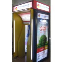 银行ATM自动取款机大堂防护罩|大堂机柜