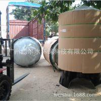 现货批发玻璃钢树脂罐水处理过滤专用软化玻璃钢罐耐腐蚀经济实用