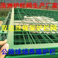 武乡县安装围山安全护栏网#浩洲HL-396