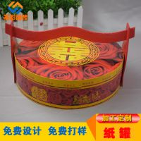 厂家直销结婚礼盒 婚庆礼品喜糖盒 红色圆形手提包装盒 礼盒套装