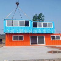 集装箱模块房刚度强度专业定做有保障