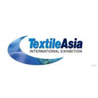 2018巴基斯坦亚洲纺织面辅料及纱线展