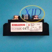 XIMADEN/希曼顿H3150ZE固态继电器