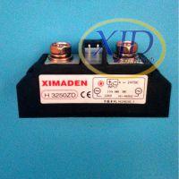 XIMADEN希曼顿H3250ZD固态继电器