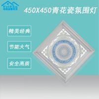 青花瓷 450*450中式客厅精美复古蓝古典滚涂集成吊顶精雕灯LED灯