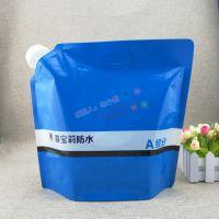 吸嘴自立袋生产厂家 可定制印刷LOGO 5kg装防水涂料包装袋 液体袋可站立销售