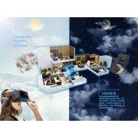 VR全景制作拍摄样板房虚拟现实虚拟建模交互三维全国***技术