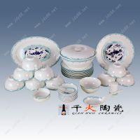 中国风餐具定做,景德镇陶瓷餐具厂家