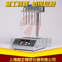 NAI-DCY-KS可视氮吹仪厂家,可调式氮吹仪,上海可视氮吹仪生产厂家