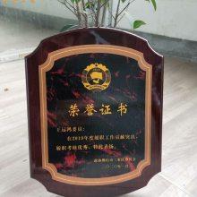 俱乐部会员纪念牌,商户会员奖牌,木托激光雕刻奖牌,木牌定制厂家