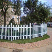 塑钢草坪护栏 塑钢护栏多少钱一米 变压器围栏