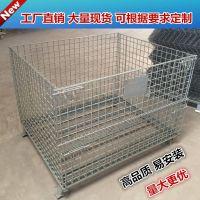 名策厂家供应定制不锈钢折叠式周转箱 仓储笼 蝴蝶笼 大铁笼子