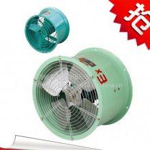 供应FBT35-11-4# 1.1KW-2防腐防爆风机 上海能垦玻璃钢管道轴流风机