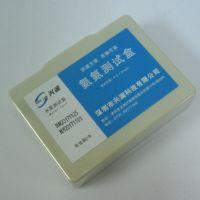 氨氮快速测试盒 水产养殖鱼虾池水水质检测试剂盒氨氮